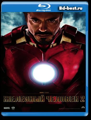 Blu ray фильмы blue ray или блю рей 3d фильмы