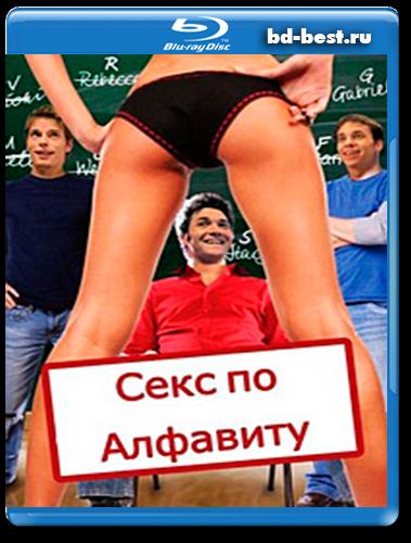 Новинкие фильмы секс