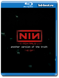 Nine Inch Nails: Another Version of the Truth – The Gift (Blu-ray, блю-рей)