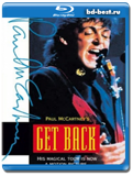Paul McCartney - Get Back: World Tour Live - rock, pop rock, beat 1991 (Blu-ray,...
