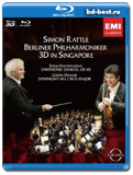 Berliner Philharmoniker: The Singapore Concert 3D (музыка)  2010 (Blu-ray,...