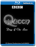 Queen: Days of Our Lives (документальный, музыка)