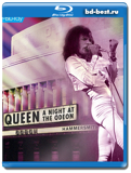 Queen: A Night at the Odeon – Hammersmith (Blu-ray, блю-рей)
