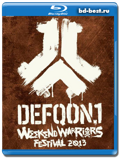 Defqon.1 Festival 2013 - Weekend Warriors (Blu-ray, блю-рей)