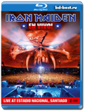 Iron Maiden: En Vivo!  ( Live at Estadio Nacional, Santiago )