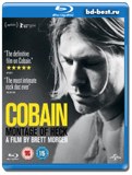 Kurt Cobain - Montage of Heck (Blu-ray, блю-рей)