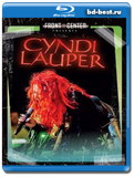 Cyndi Lauper - Front and Center Presents (Blu-ray, блю-рей)