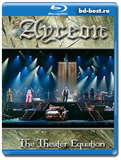 Ayreon -The Theater Equation 2016  (Blu-ray, блю-рей)