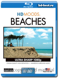 HD Moods - Beaches (Blu-ray, блю-рей)