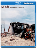 Rush: A Farewell to Kings (Blu-ray, блю-рей)  AUDIO