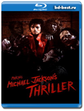 The Making Of Michael Jackson's Thriller  (Blu-ray, блю-рей)