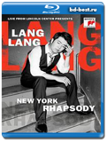Lang Lang: Live from Lincoln Center presents New York Rhapsody (Blu-ray,блю-рей)