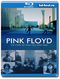 Pink Floyd: The Story of Wish You Were Here (Blu-ray, блю-рей)