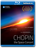 Chopin: The Space Concert  (Blu-ray, блю-рей)