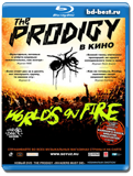 The Prodigy: World's on Fire - Warrior's Dance festival