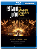 Elton John - The Million Dollar Piano (Blu-ray, блю-рей)