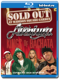 Aventura: Sold Out at Madison Square Garden (Blu-ray, блю-рей)