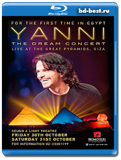 Yanni - The Dream Concert: Live from the Great Pyramids of Egypt (Blu-ray, блю-рей)
