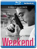 Уик-Энд (Weekend) (Blu-ray, блю-рей)