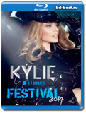 Kylie Minogue - iTunes Festival in London (Blu-ray, блю-рей)