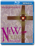 Simple Minds: New Gold Dream (81-82-83-84)  (Blu-ray, блю-рей) AUDIO