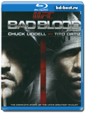 UFC Bad Blood: Chuck Liddell vs. Tito Ortiz (2011) Blu-Ray 1080i