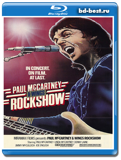 Paul McCartney & Wings: Rockshow - rock, pop rock, beat 1980 (Blu-ray, блю-рей)