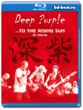 Deep Purple ‎– ...To The Rising Sun (In Tokyo)  (Blu-ray, блю-рей)