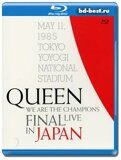Queen - We Are The Champions: Final Live In Japan (Blu-ray,блю-рей)