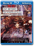 Pat Metheny: The Orchestrion Project 3D (Blu-ray, блю-рей)