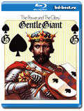 Gentle Giant - The Power And The Glory (1974) / Rock / 2014 / Hi-Res / Blu-Ray Audio
