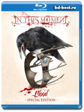 In This Moment: Blood – Live At The Orpheum (Blu-ray, блю-рей)