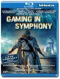 Gaming in Symphony: Live Concert from Copenhagen (Blu-ray,блю-рей)