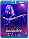 Uli Jon Roth: Tokyo Tapes Revisited – Live In Japan  (Blu-ray,блю-рей)