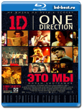 One Direction: This Is Us 3D - музыка, документальный (Blu-ray,...