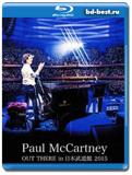 Paul McCartney - Out There At Budokan (Blu-ray,блю-рей)