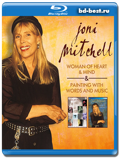 Joni Mitchell: Woman of Heart & Mind / Painting With Words & Music (Blu-ray,...